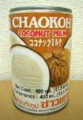 チャオコー ココナッツミルク400ml(缶入り)