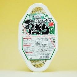 画像2: 有機発芽玄米おにぎり(わかめ) 90 g X2