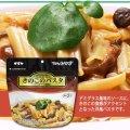 サタケ マジックパスタ 備蓄用 保存食 きのこのパスタ 59.9g